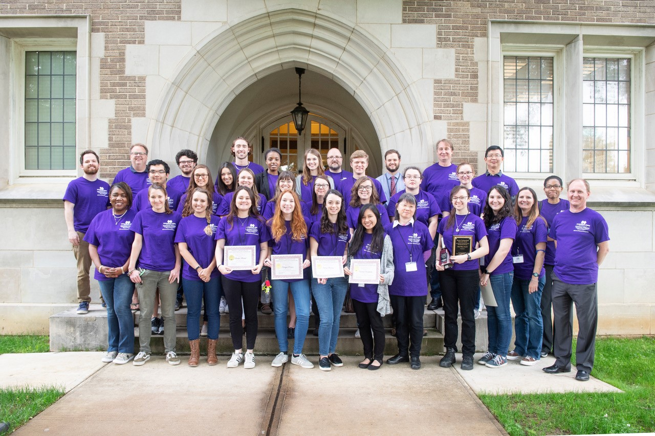12th Annual Biology Undergraduate Research Symposium